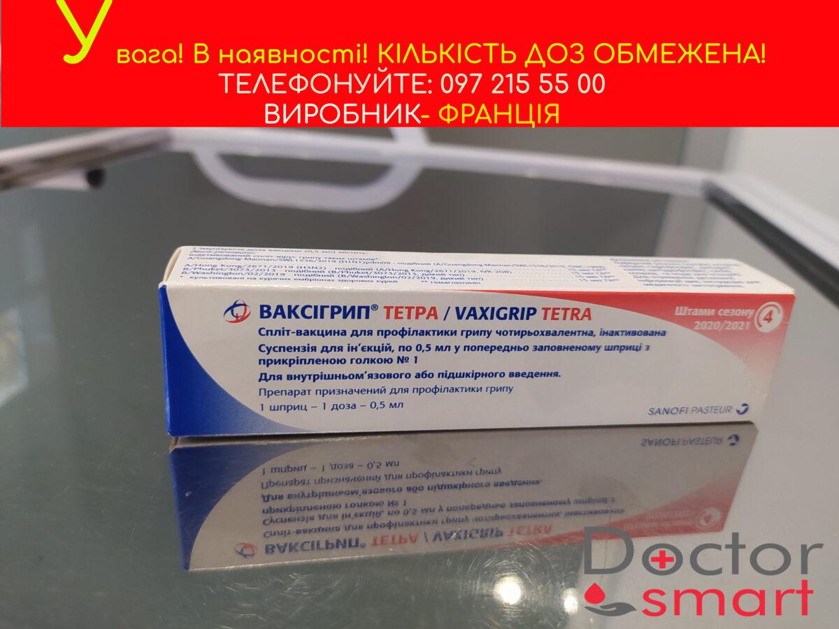 IMG_20201027_134148-1200x900.jpg