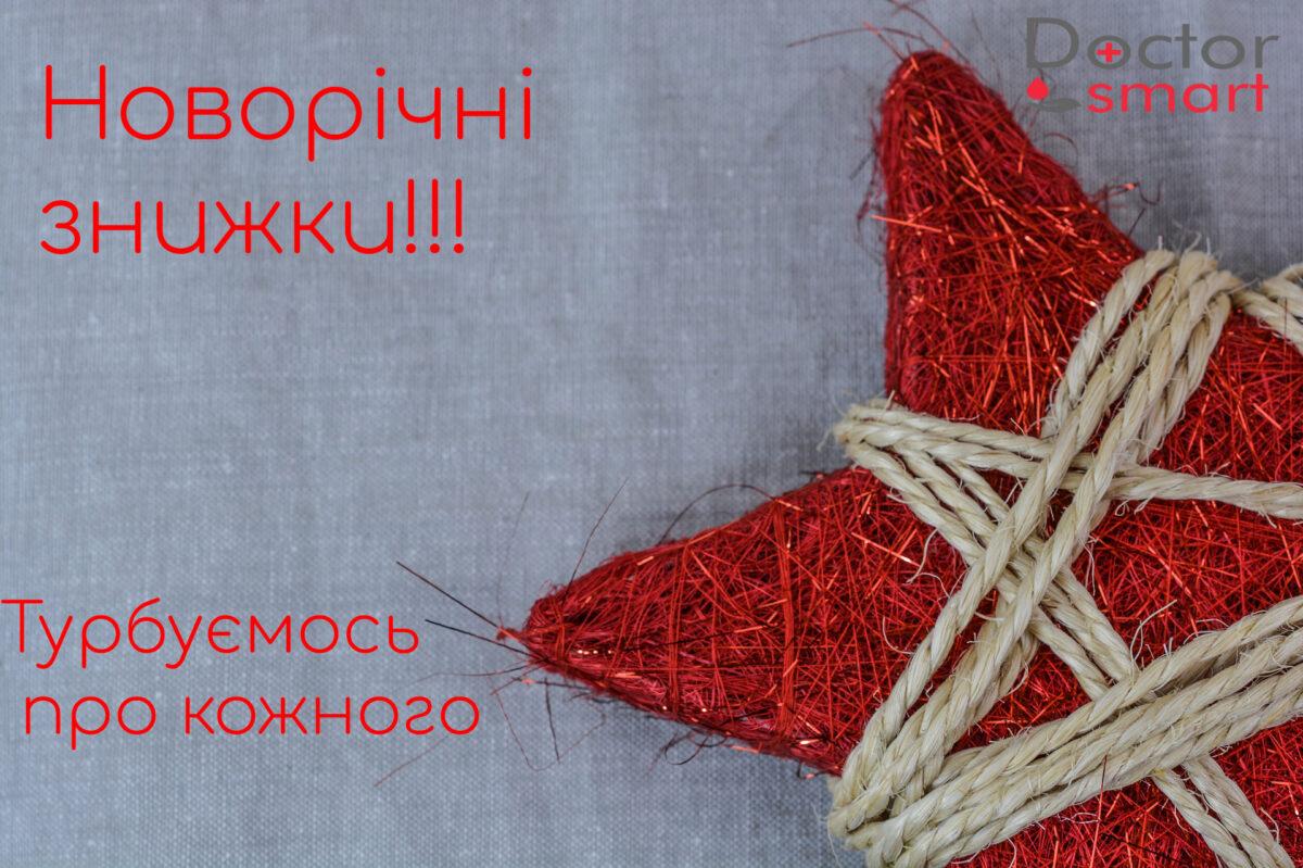 christmas-2937801_1920-1200x799.jpg